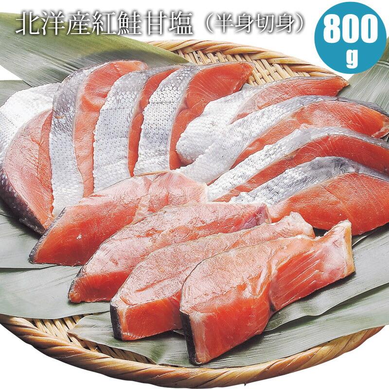 父の日 190g×12缶セット ダントツ 紅鮭フレーク缶詰春 鮭フレーク ほぐし鮭 ギフト 北海道お土産 紅鮭ほぐし プレゼント 内祝い 送料無料杉野フーズ お礼 ご飯のお供お取り寄せ