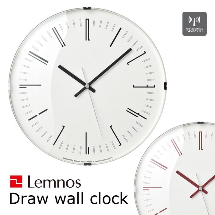 【着後レビューで選べる特典】 レムノス Lemnos 「Draw wall clock (ドロー ウォール クロック)」 掛け時計 時計 壁掛け 電波時計 ガラス 静か デザイン シンプル タカタレムノス インテリア おしゃれ 丸 円 32cm ブラック レッド インテリア雑貨 おしゃれ雑貨