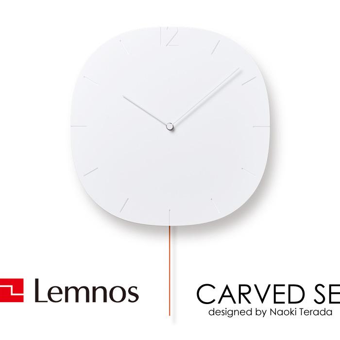 【着後レビューで選べる特典】 レムノス Lemnos 「 CARVED SE (カーヴド エスイー) 」 掛け時計 時計 壁掛け 振り子時計 北欧 木製 シンプル ホワイト タカタレムノス おしゃれ 楕円 スーパー楕円 ウッド ゆっくり インテリア インテリア雑貨 おしゃれ雑貨