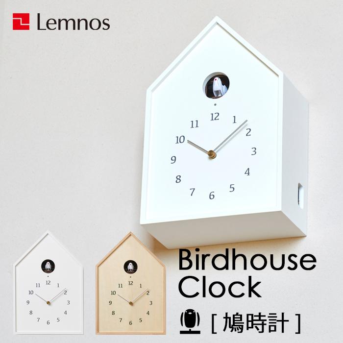 【着後レビューで選べる特典】 レムノス Lemnos バードハウス クロック 掛け時計 時計 置き時計 鳩時計 ハト時計 カッコー時計 仕掛け時計 プライウッド ホワイト Birdhouse Clock タカタレムノス 鳥 巣箱 インテリア雑貨 おしゃれ雑貨【ギフト/プレゼントに】