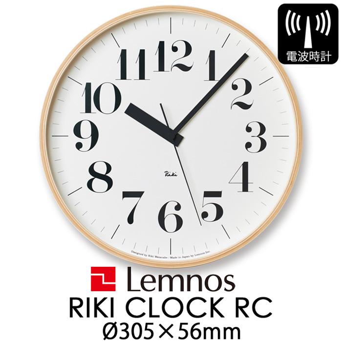 【着後レビューで選べる特典】 Lemnos レムノス 掛け時計 リキクロック 電波時計 WR08-27 壁掛け おしゃれ 電波 壁掛け時計 北欧 レトロ RIKI CLOCK RC ナチュラル タカタレムノス 大きめ インテリア雑貨 おしゃれ雑貨
