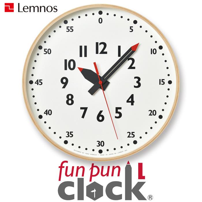 【着後レビューで選べる特典】 レムノス Lemnos 「fun pun clock ふんぷんくろっく L」 掛け時計 壁掛け 時計 ステップ 北欧 木製 ナチュラル タカタレムノス おしゃれ かわいい えんぴつ 子供 モノトーン 大きめ インテリア雑貨 おしゃれ雑貨