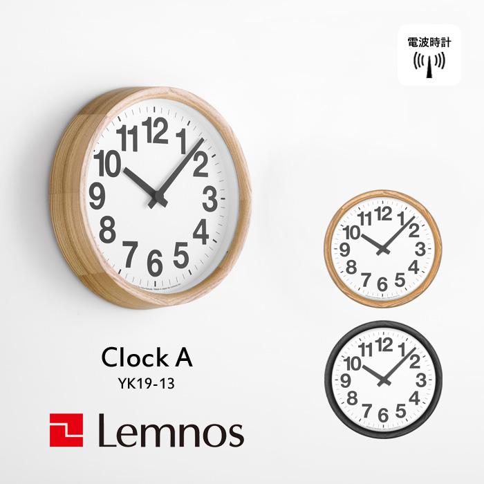 【着後レビューで選べる特典】 レムノス Lemnos 「 Clock A (クロック エー) 」 掛け時計 時計 壁掛け 電波時計 北欧 木製 タモ材 26cm シンプル ナチュラル ブラック YK19-13 タカタレムノス おしゃれ ウッド インテリア インテリア雑貨 おしゃれ雑貨