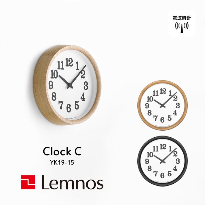 【着後レビューで選べる特典】 レムノス Lemnos 「 Clock C (クロック シー) 」 掛け時計 時計 壁掛け 電波時計 北欧 木製 タモ材 26cm シンプル ナチュラル ブラック YK19-15 タカタレムノス おしゃれ ウッド インテリア インテリア雑貨 おしゃれ雑貨
