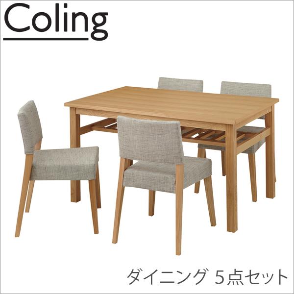 Coling(コリング) 「ダイニング5点セット」 ダイニングテーブル/ダイニングチェア 机 食卓 天然木 アッシュ ベージュ シンプル/ナチュラル 【送料無料】
