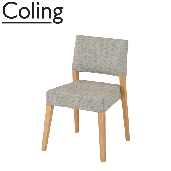 Coling(コリング) 「ダイニングチェア」 椅子 チェア 食卓 リビングチェア天然木 アッシュ ベージュ シンプル/ナチュラル 【送料無料】