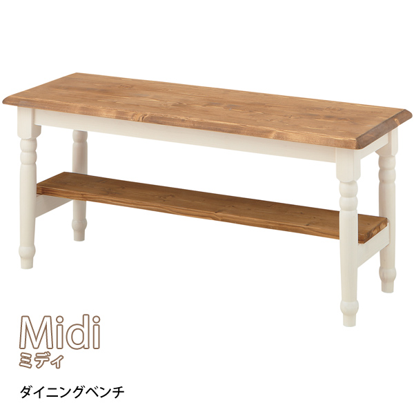 Midi(ミディ) 「ダイニングベンチ」 食卓ベンチ 腰掛け 天然木 ホワイト カントリー/アンティーク/ナチュラル 【送料無料】