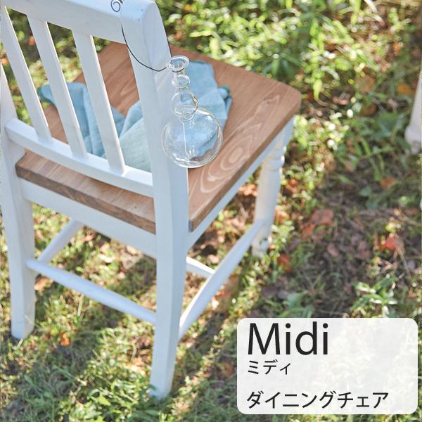 Midi(ミディ) 「ダイニングチェア 2脚組」 食卓椅子 イス 天然木 ホワイト カントリー/アンティーク/ナチュラル