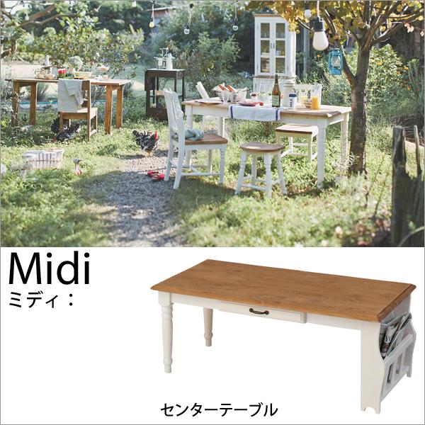 Midi(ミディ) 「センターテーブル」 ローテーブル リビングテーブル 天然木 ホワイト カントリー/アンティーク/ナチュラル 【送料無料】