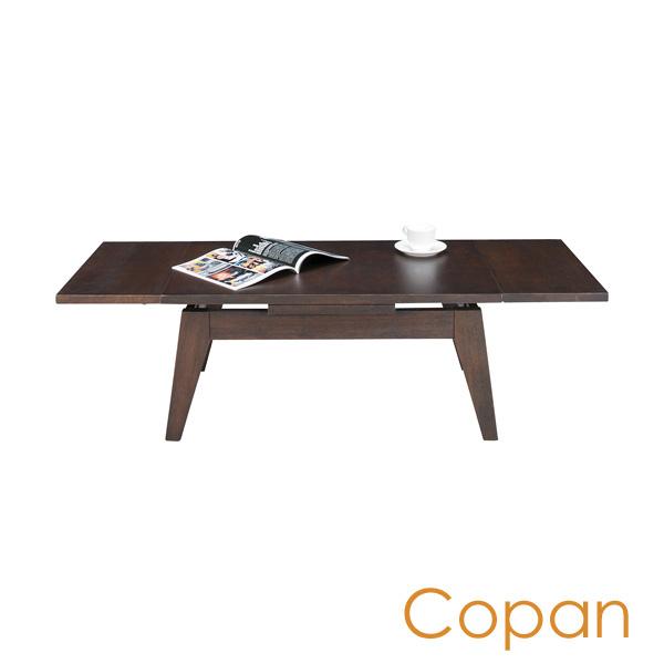 「Copan(コパン) エクステンションテーブル S」 ナチュラルテイスト ブラウン・ナチュラル 木製 伸縮式テーブル ローテーブル、