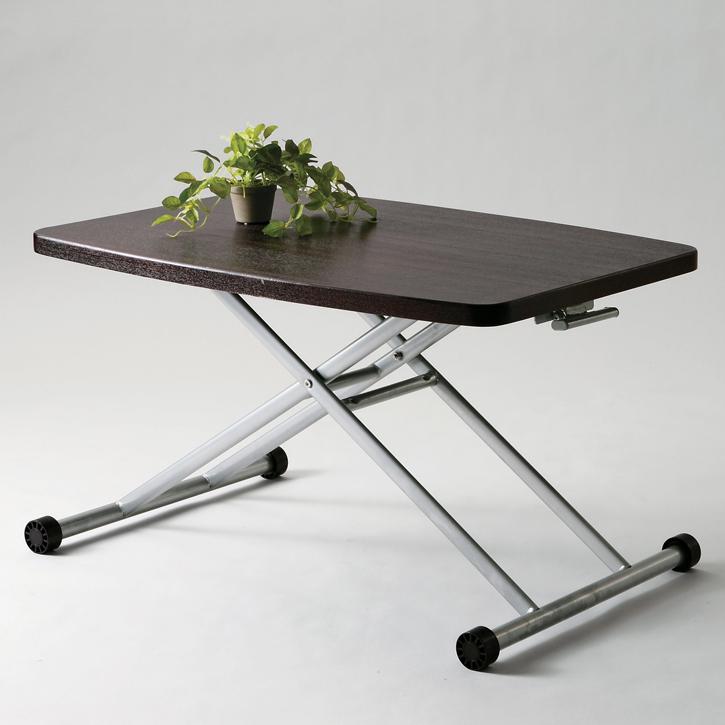 「リフトテーブル」 モダン ナチュラル/ブラウン ダイニングテーブル、サイドテーブル 昇降テーブル