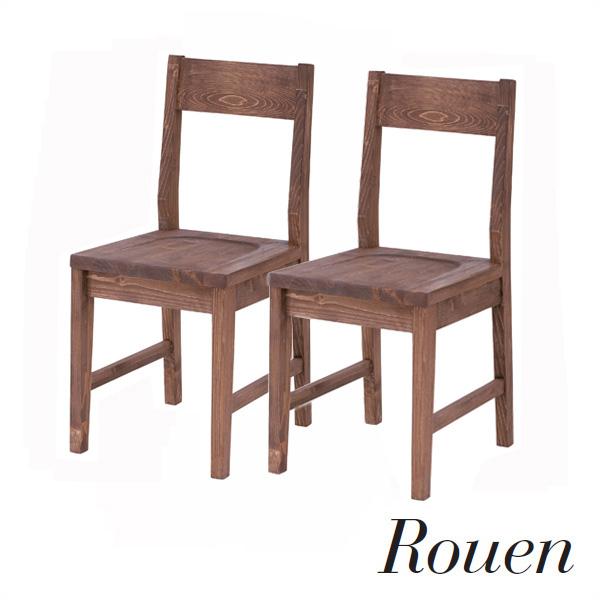 Rouen(ルーアン) 「ダイニングチェア2脚セット」 天然木/オイル仕上げ アンティーク ヴィンテージ