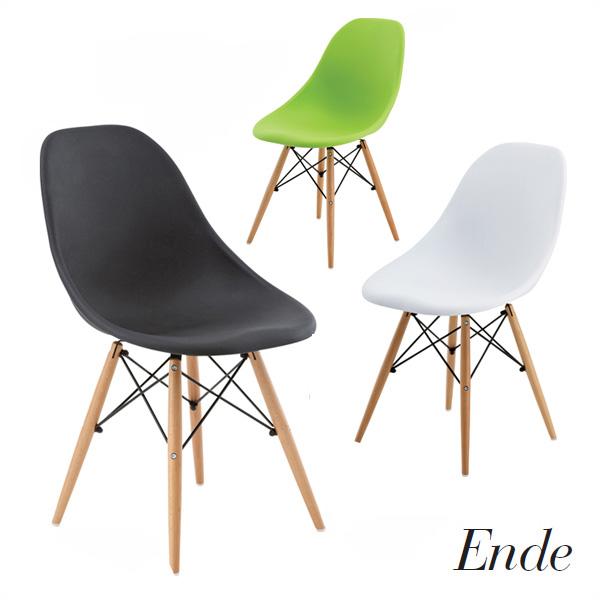 Ende(エンデ) 「ルイスチェア2脚セット」選べるカラーは3色 天然木化粧繊維板 【送料無料】