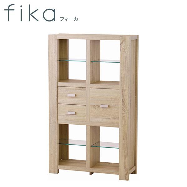 fika(フィーカ) 「シェルフ (引きだし付)」 ベージュ 本棚 収納棚 シンプルデザイン ナチュラル 【送料無料】