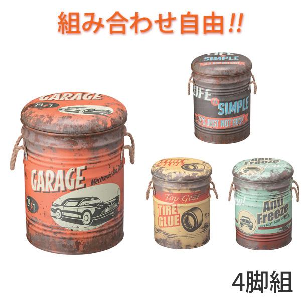 「ペール缶スツール」 椅子 スツール ダイニング リビング レトロ おしゃれ【送料無料】