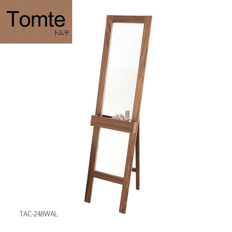 Tomte(トムテ) 「トムテ スタンドドレッサー」 ノルディックデザイン、北欧 スタンドミラー、姿見 【送料無料】