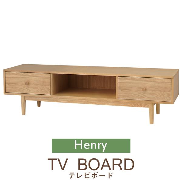 Henry(ヘンリー) 「TVボード 150cm」 テレビボード AVボード 木製 天然木 アッシュ 北欧/ナチュラル 【送料無料】
