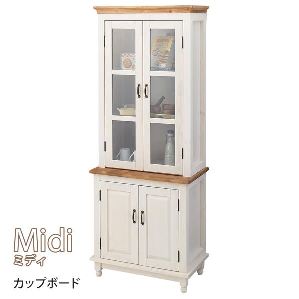 Midi(ミディ) 「カップボード」 キャビネット 食器棚 天然木 ホワイト カントリー/アンティーク/ナチュラル 【送料無料】
