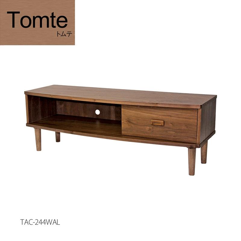 Tomte(トムテ) 「トムテ TVボードS」 ノルディックデザイン、北欧 テレビボード、ローボード 【送料無料】