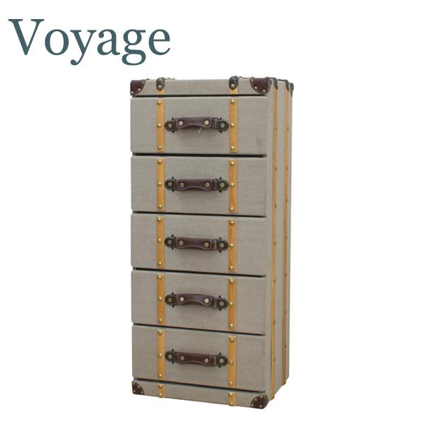 Voyage(ボヤージュ) 「チェスト 5段」 ヴィンテージトランク 収納 トラベルファニチャー フレンチテイスト 【送料無料】