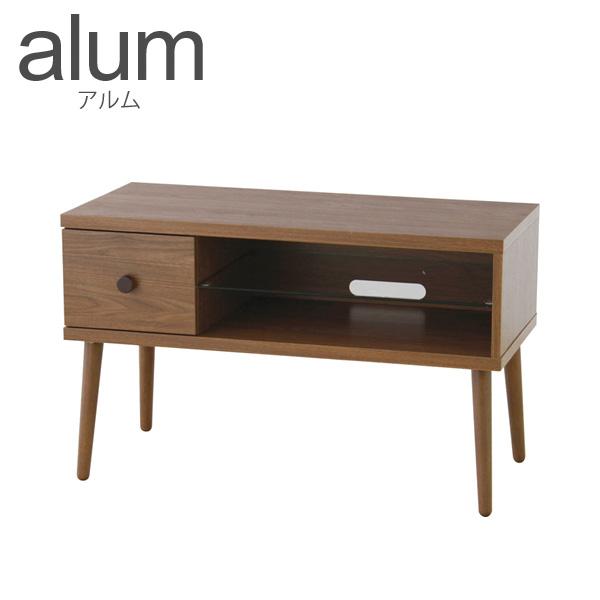 Alum(アルム) 「TVボード(テレビボード)」 テレビ台 ブラウン コンパクト、小ぶりノルディックデザイン、北欧