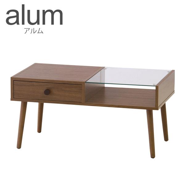 Alum(アルム) 「センターテーブル」 ローテーブル ブラウン コンパクト、小ぶりノルディックデザイン、北欧 【送料無料】