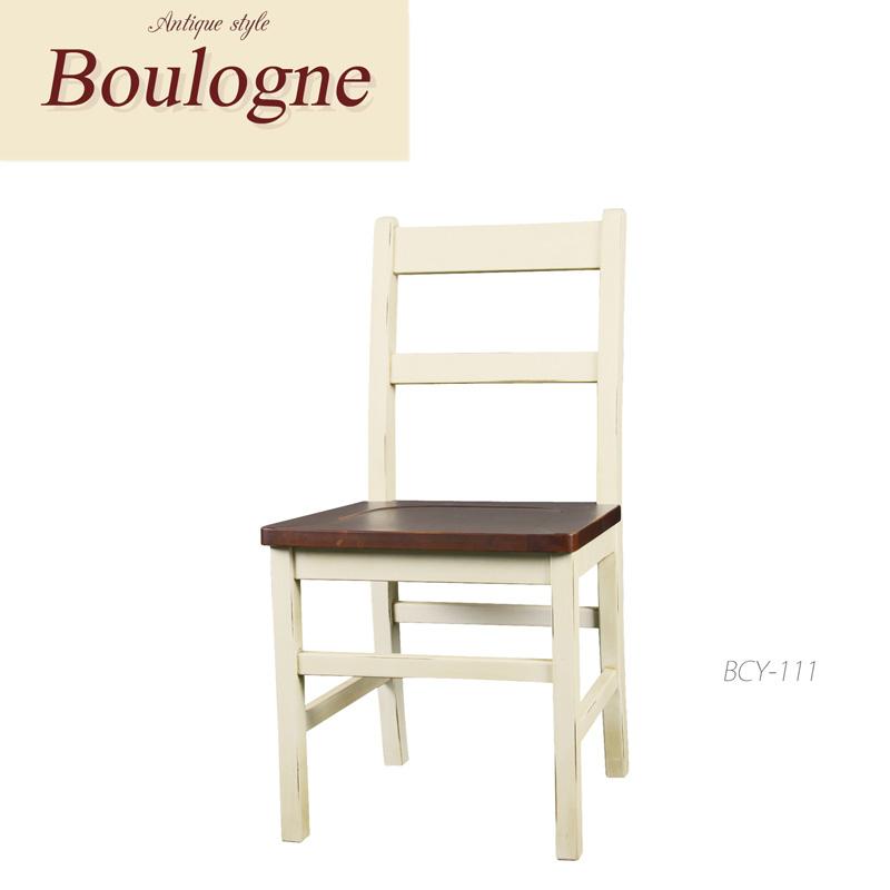 「ダイニングチェア」 『Boulogne(ブローニュ)』シリーズ アンティーク風 天然木使用 1セット(2脚組)