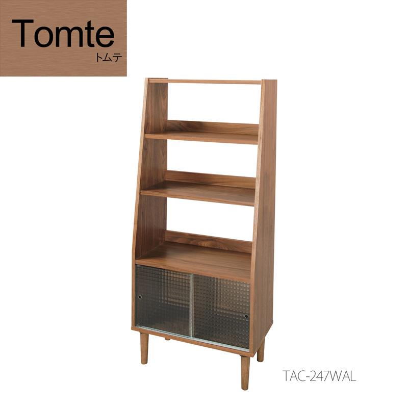 Tomte(トムテ) 「トムテ トールシェルフ」 天然木 ウォールナット ノルディックデザイン