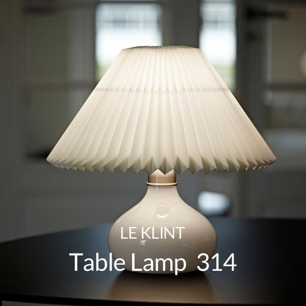 【正規品】LE KLINT(レ・クリント)「Table 314W」[φ30 x H27(cm)]北欧デザインライト、北欧インテリア テーブルライト、デスクライト 照明 レクリント【送料無料】