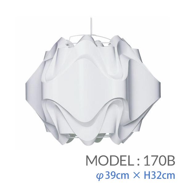 【正規品】LE KLINT(レ・クリント)「Pendants 170B」[φ39 x H32(cm)]北欧デザインライト、北欧インテリア、北欧照明 ペンダントライト レクリント 【送料無料】
