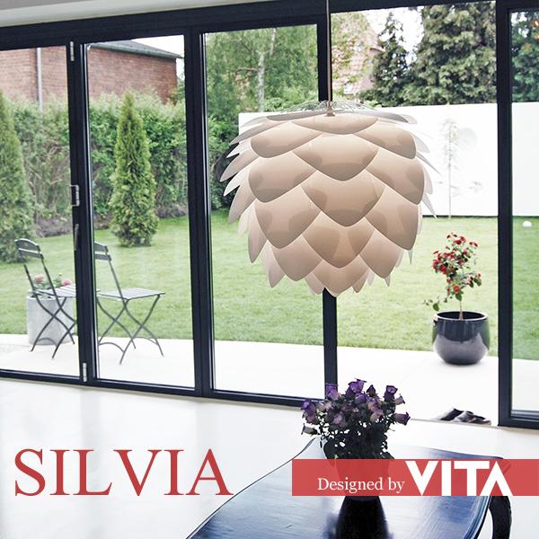 VITA(ヴィータ) ペンダントライト 「SILVIA(シルビア) 1灯」 シルヴィア デンマーク 北欧 LED対応 北欧照明 天井照明 デザイナーズ おしゃれ シーリング ダイニング 【送料無料】