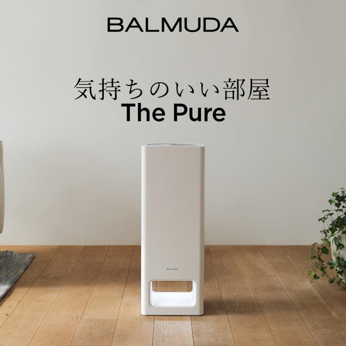 【着後レビューで15.0%アイススプーン】 「BALMUDA The Pure (バルミューダ ザ・ピュア)」空気清浄機 空気清浄器 花粉対策 風邪対策 インフルエンザ 花粉 風邪 ホコリ ウィルス 縦 タワー A01A-WH 白 ホワイト おしゃれ 家電