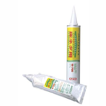 アイカエコエコボンド「SE-700AL」0.8kg(チューブ)×12ケ入り