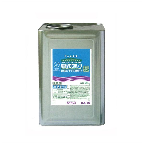 アイカエコエコボンド 「RA-10」[18kg(缶)×1ケ入り] ビニル床タイル・ビニル床シート施工用