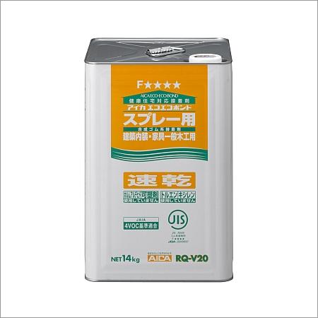 アイカエコエコボンド 「RQ-V20」[14kg(缶)×1ケ入り] スプレー用接着剤