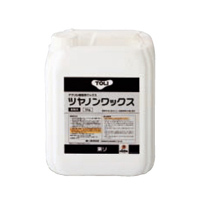 東リ 「ツヤノンワックス」 [5L×1缶] 業務用/プロ仕様/大掃除/清掃/WAX