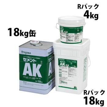 タジマ専用接着剤 「セメントAK」 18kg Rパック