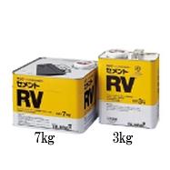 タジマ専用接着剤 「セメントRV」 7kg 金属缶