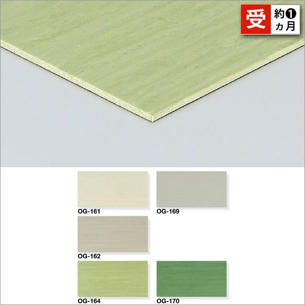 【正規販売店】  選べる5色♪ 【受注生産品】 ※171mが最少受注量となります。:くらしのもり 820mm×171m-木材・建築資材・設備