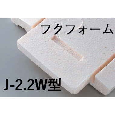 FUKUVI(フクビ) フクフォーム 「J-2.2W型」 <1坪入り/12枚入り> 大引根太工法用 床下断熱材 納まり寸法:258mm-263mm 建築 資材 床下 断熱 簡単施工 【送料無料】