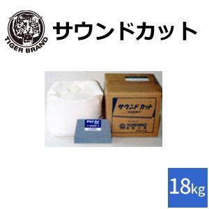 吉野石膏「サウンドカット」 1個(18kg入り) 特殊制振材 タイガーフロアシステム等の防音工事に最適!