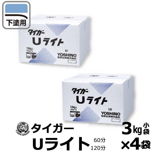 吉野石膏「Uライト」 3kg×4 軽量パテ 石膏パテ ペイント・クロス下塗り用 せっこうボード用目地処理材