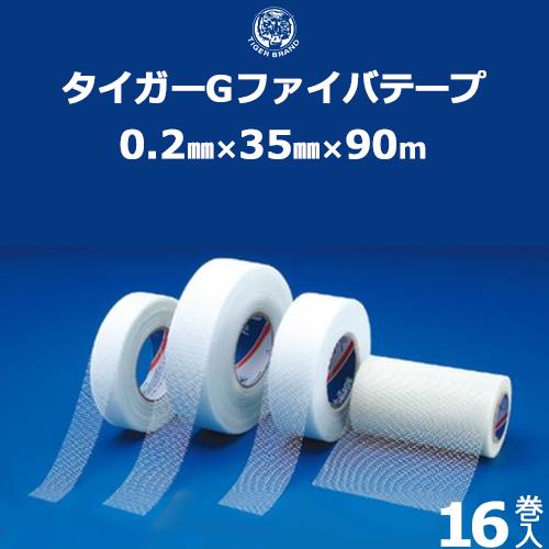 吉野石膏「タイガーGファイバーテープ」 0.2mm*35mm*90m 16巻/箱 副資材 目地補強 せっこうボード用目地処理材