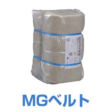 ロックウール吸音・断熱材「MGベルト070 寒冷紗貼り」密度70K<厚さ25×605×1,820mm 4枚入り>