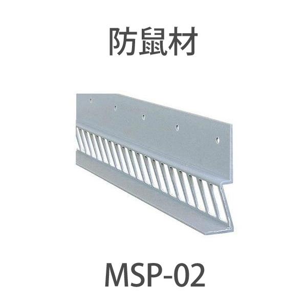 城東テクノ キソパッキン用防鼠材 「防鼠材」 2,000mm <40本入り> 防鼠 法令指定部材