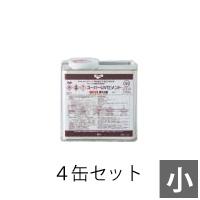 東リ製品専用接着剤 「スーパーUVセメント」 (小)3kg×4
