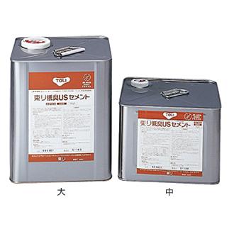 東リ製品専用接着剤 「低臭USセメント」 (中)9kg