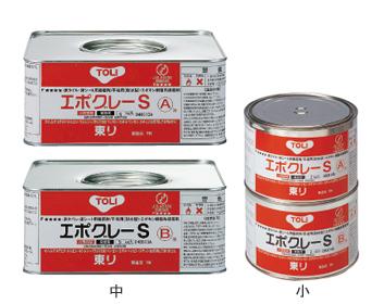 東リ製品専用接着剤 「エポグレーS」 (中)A液B液セット 10kg