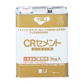東リ製品専用接着剤 「CRセメント」 (小)4缶セット