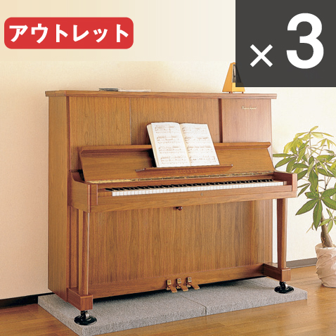 ピアノ防振ベース(防音マット)(3枚セット)送料込み 【アウトレット品】